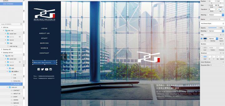 網頁設計公司,台北網頁設計公司,台中網頁設計公司