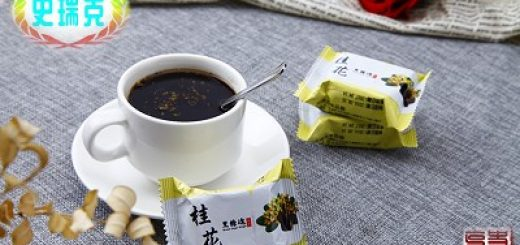 純黑糖食品,黑糖粒,黑糖傳承