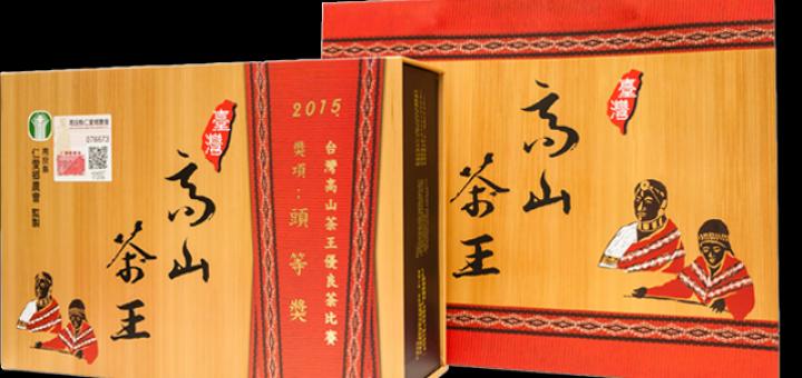 茶葉批發,台灣高山茶,台灣茶葉