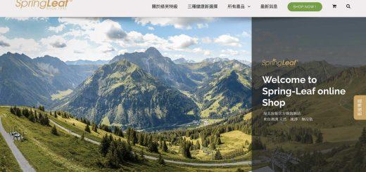 網頁設計公司推薦,台北網頁設計公司推薦,台中網頁設計公司推薦