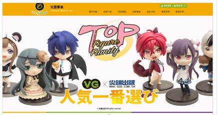 台北網站設計,網頁設計公司,網站設計公司